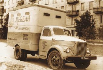 Мебельные фургоны Т-246 на шасси ГАЗ-51 А строились с 1959 по 1972 г. опытными заводами Главмосавтотранса.
